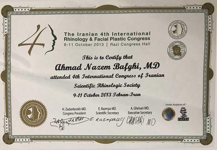 دکتر احمد ناظم بافقی_متخصص گوش و حلق وبینی_